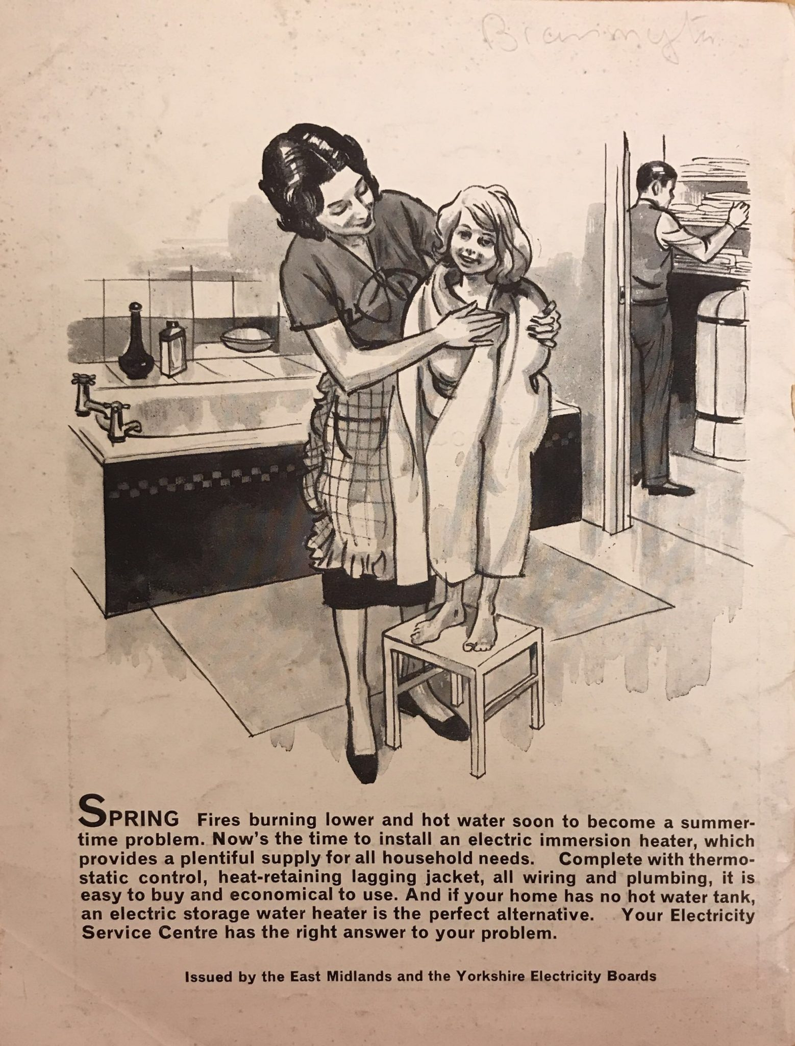 Advert for electricity and immersion heaters in 1962