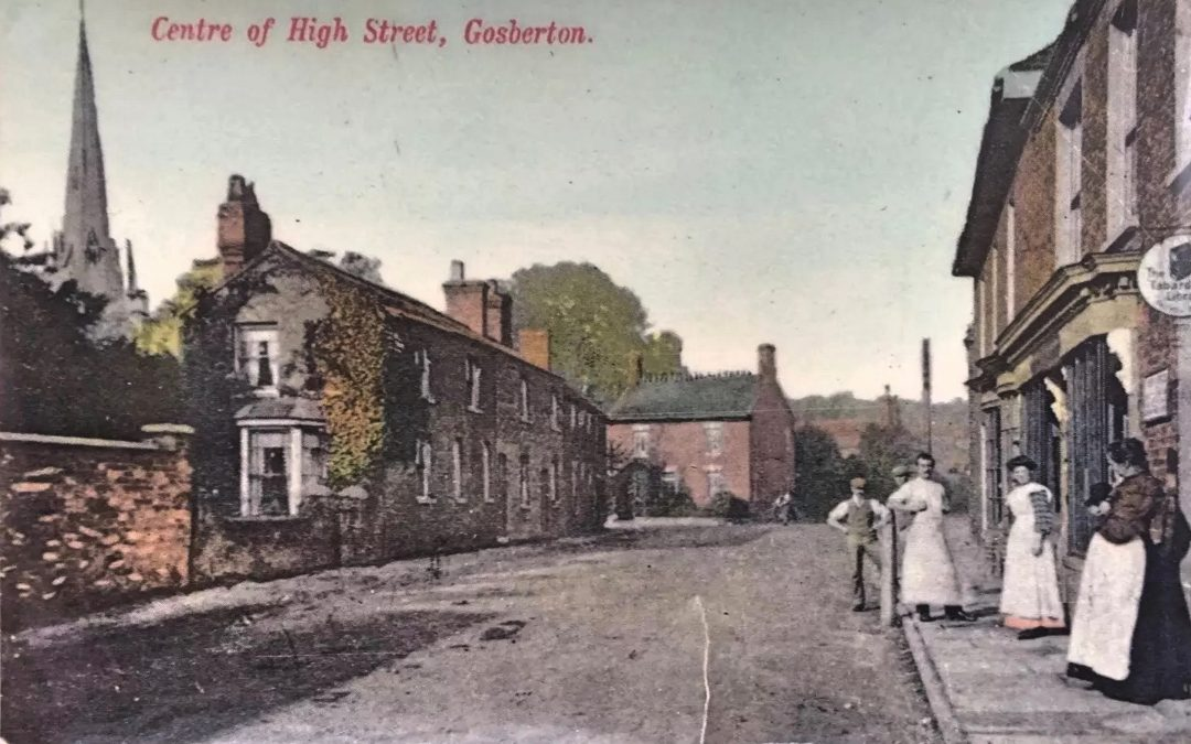 Centre of Gosberton High St